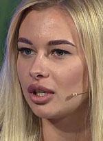 Елена Хромина раскрыла секрет тату с собакой