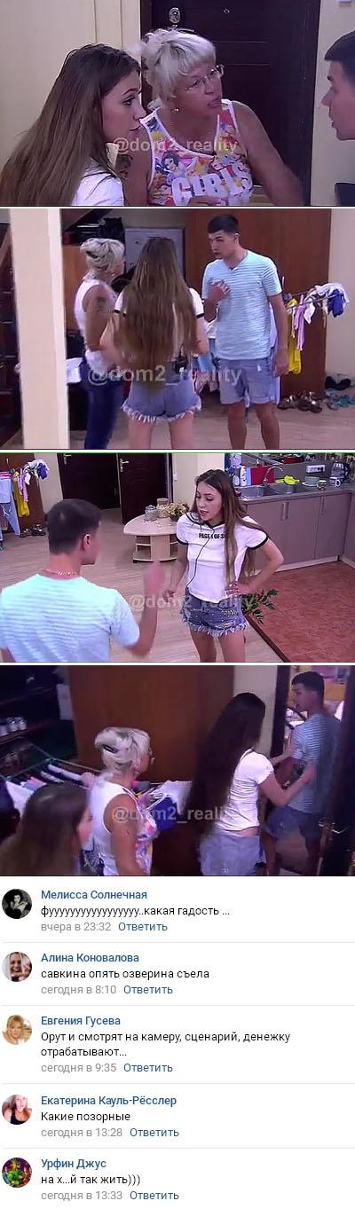 Алена Савкина со своей матерью жестко набросилась на Дмитрия Яббарова