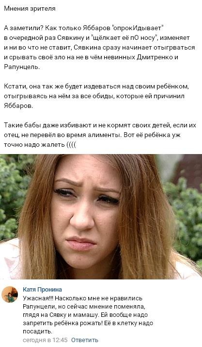 Ребенку Алены Савкиной предрекли страшную судьбу