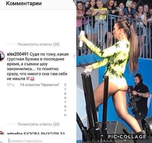 Грандиозный провал Ольги Бузовой в шоу Замуж за Бузову