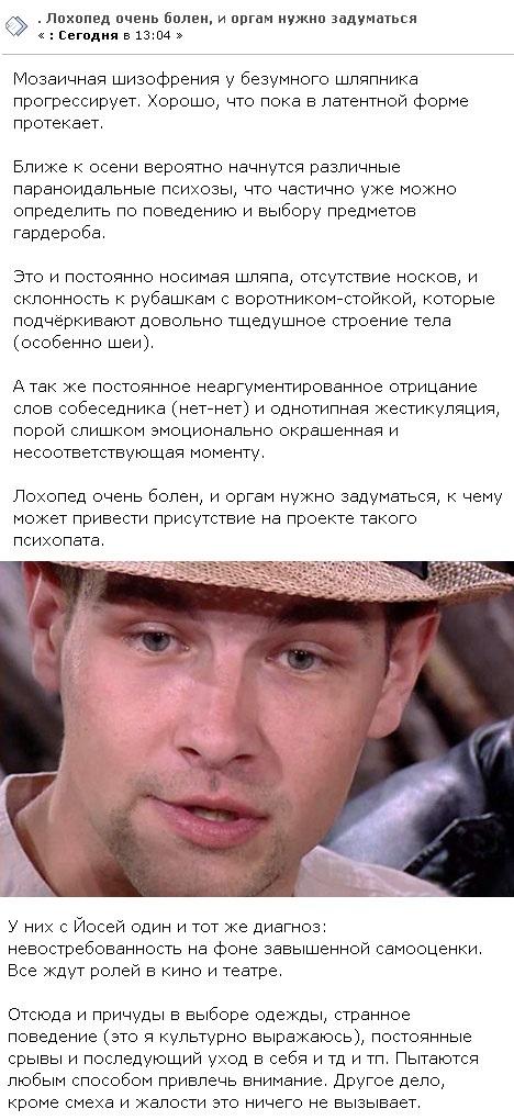 Дмитрию Дмитренко поставлен опасный диагноз