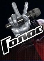 Голос 7 сезон Россия 9 выпуск 07.12.2018 смотреть онлайн