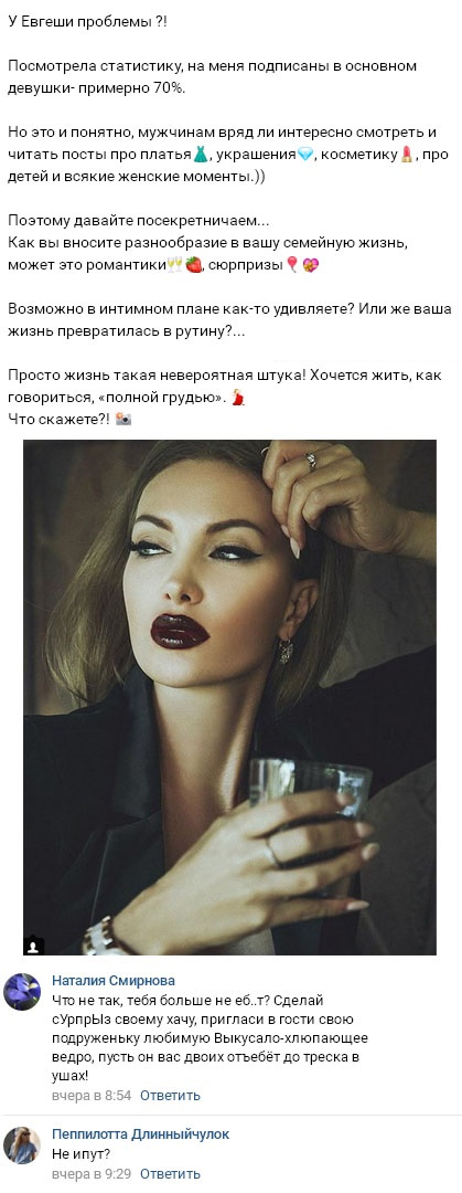 Серьезные проблемы в личной жизни Евгении Феофилактовой