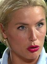 Оксана Ряска рассказала о попытке изнасилования