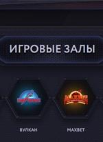 Игровые автоматы онлайн и бесплатно на money-slotz.com