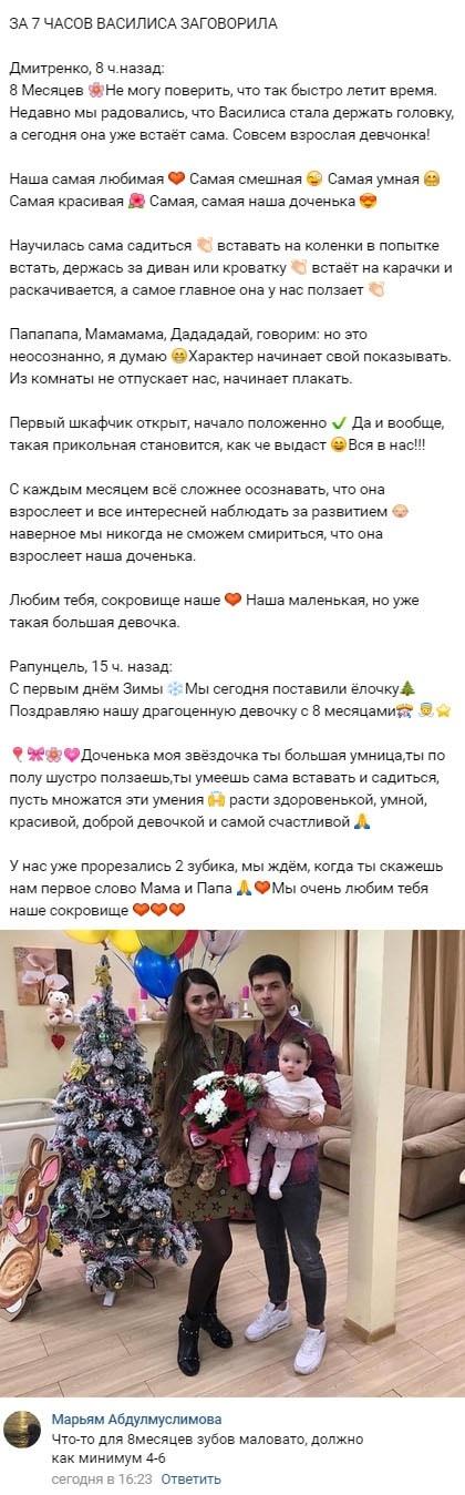 Ольгу Рапунцель подловили на очередном вранье относительно своей дочери