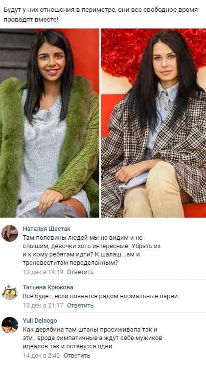 Необычные отношения Алианы Устиненко с Ириной Пинчук