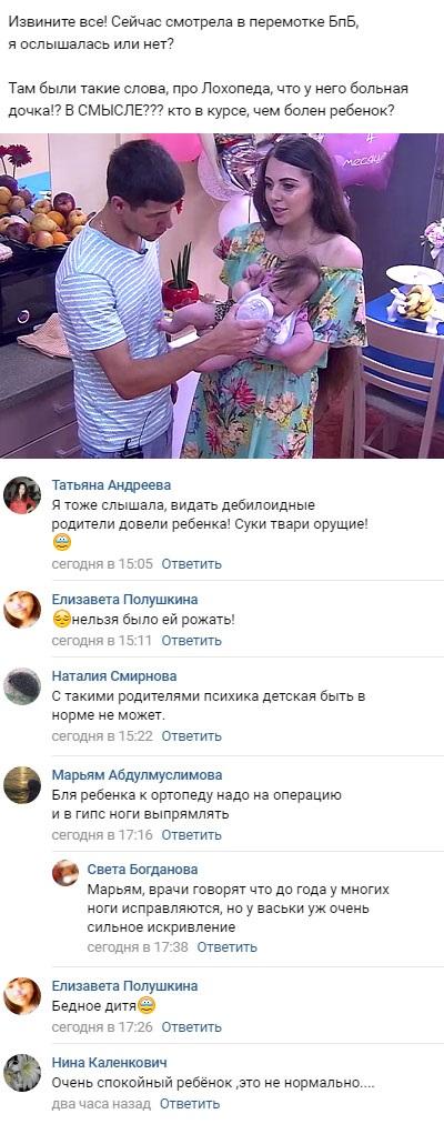 Случайно вскрылось что дочь Ольги Рапунцель серьёзно больна