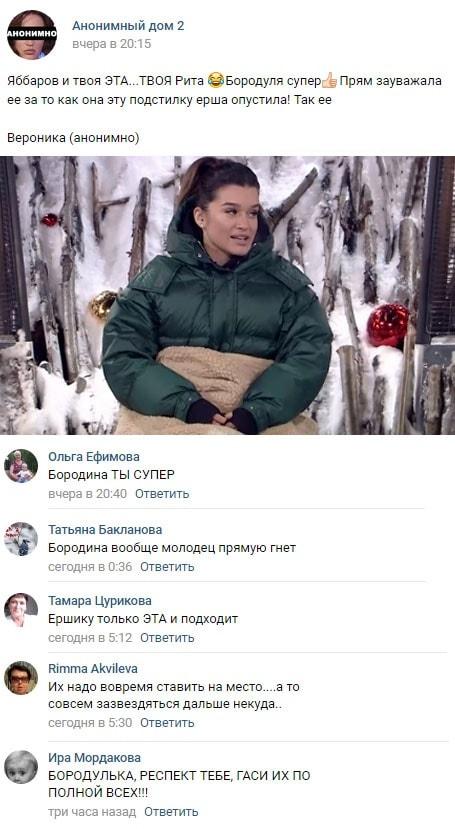 Ксения Бородина прилюдно опустила Маргариту Ларченко