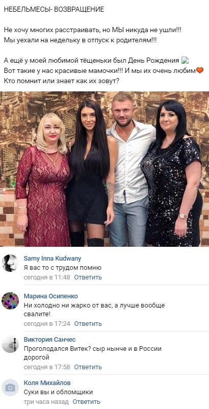 Татьяна Мусульбес опровергла слухи о своем уходе