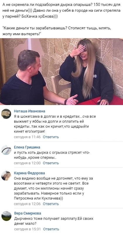 Раскрыта тайна проектной зарплаты Ильи Яббарова