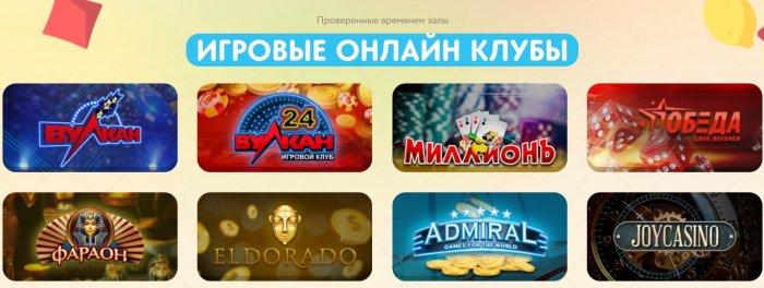 Игровые автоматы онлайн бесплатно на slot-cash.com