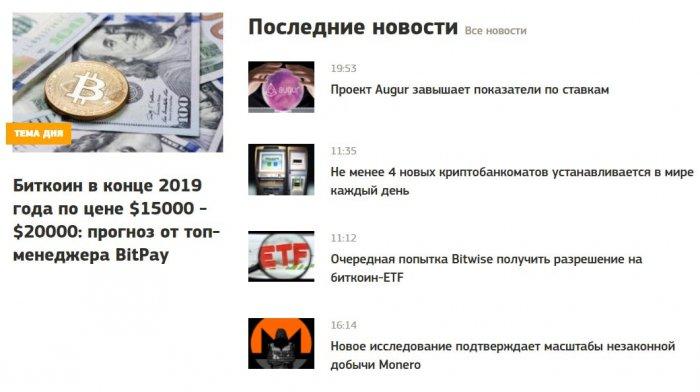 Всё о криптовалютах на Bitok-ok.com