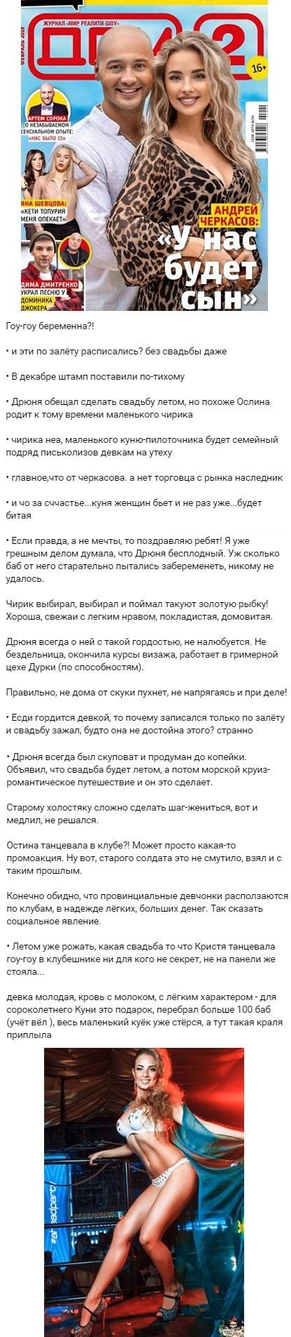 Андрей Черкасов скоро станет отцом