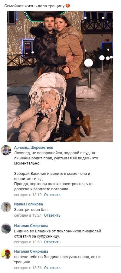 Дмитрий Дмитренко намекает на развод с Ольгой Рапунцель
