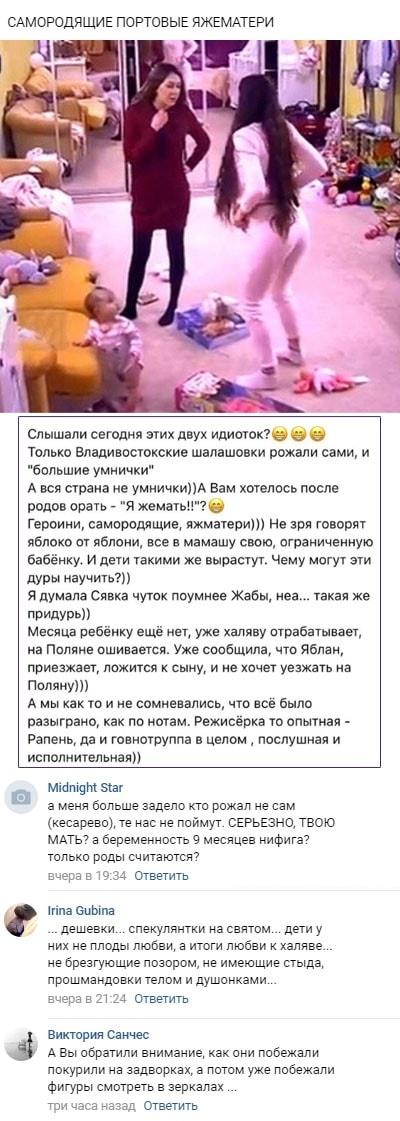 Алена Савкина быстро пала лицом в грязь ради денег