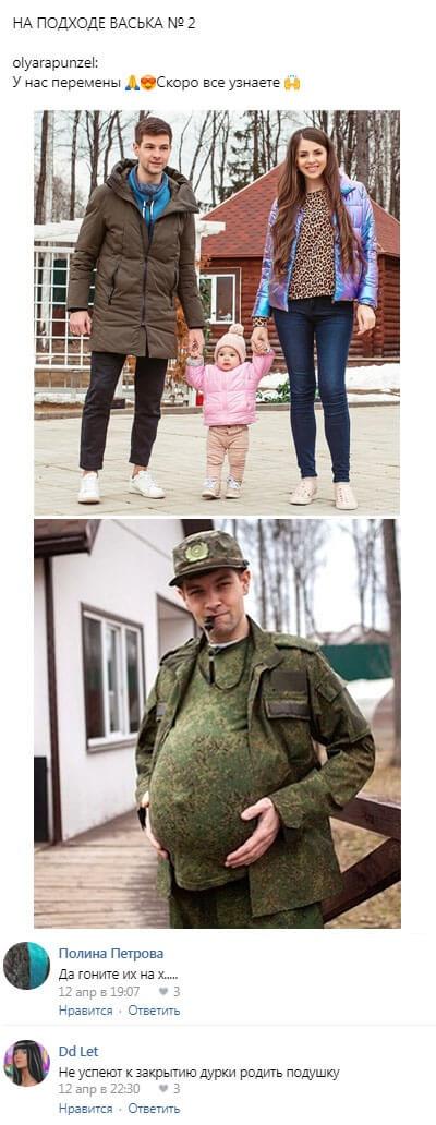 Дмитрий Дмитренко намекает на беременность Ольги Рапунцель
