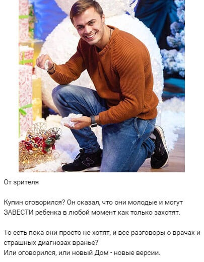 Алексей Купина разоблачил глобальное вранье Майи Донцовой