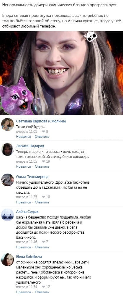 Василиса Дмитренко сходит с ума из-за неадекватных родителей