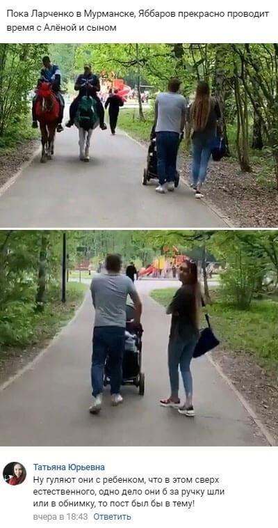 Ольга Рапунцель сдала с потрохами Яббарова и Савкину