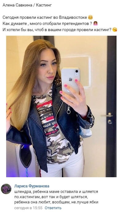 Алёна Савкина сменила имидж впервые за долгое время
