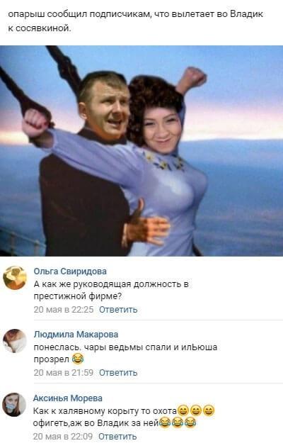 Илья Яббаров совершил настоящий поступок ради Алены Савкиной