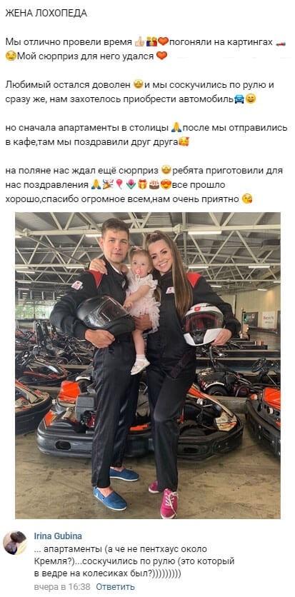 Ольга Рапунцель и Дмитрий Дмитренко заговорили покупке квартиры