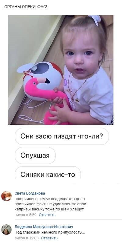 На лице маленькой Василисы Дмитренко стали заметны синяки