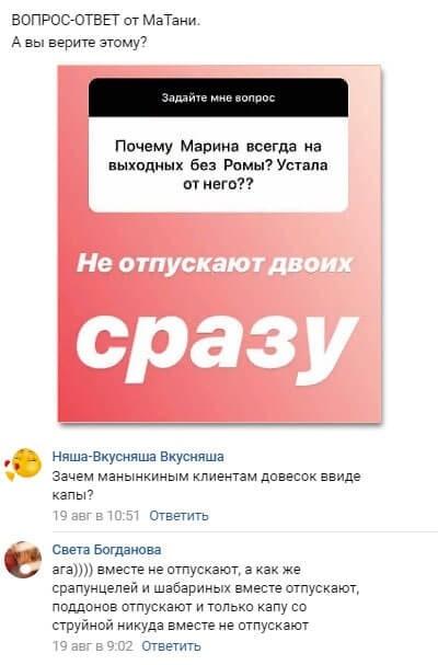 Марина Африкантова никогда не берёт с собой Романа Капаклы