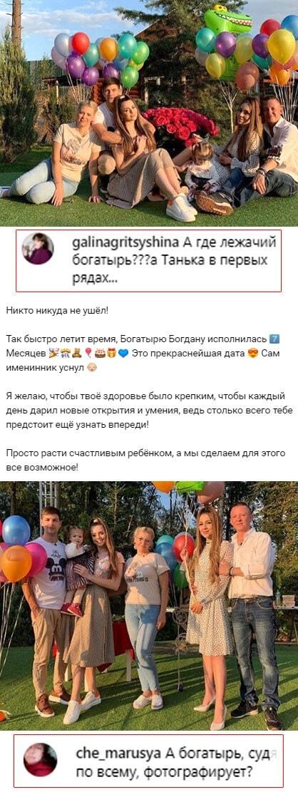 Спивающаяся Алена Савкина забыла о собственном сыне