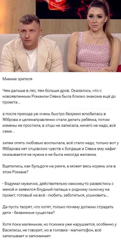 В сети заговорили о настоящем отце ребенка Алены Савкиной