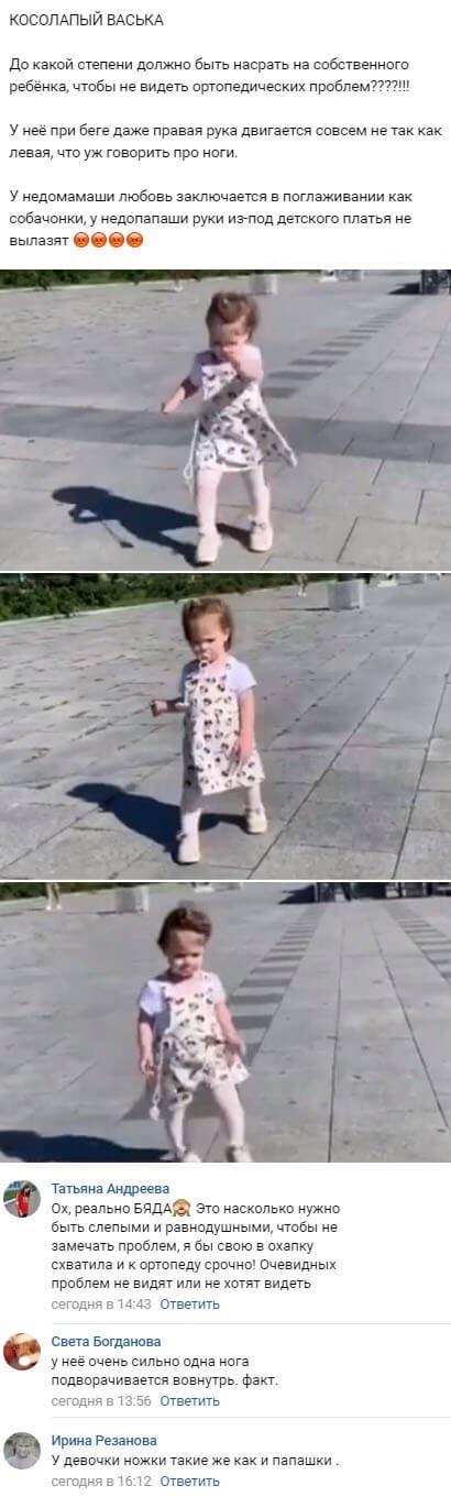 Ольгу Рапунцель унижают после видео с прогулки маленькой Василисы