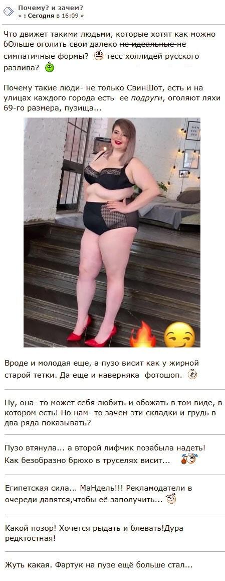 Александра Черно взорвала социальные сети откровенными снимками