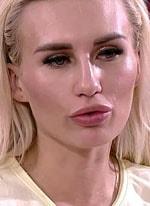 Устиненко и Сударкина вывели на чистую воду Розалию Райсон