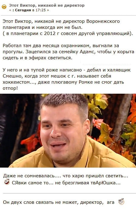 Компромат на новенького ухажера Алены Савкиной