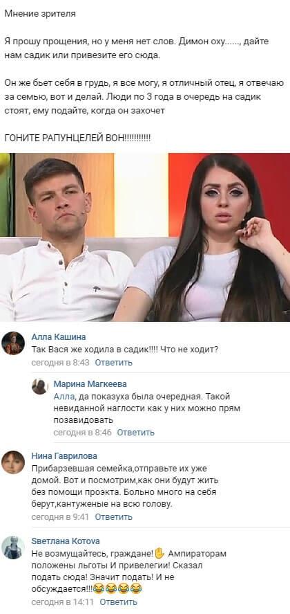 Ольга Рапунцель выдвинула новые нелепые требования организаторам