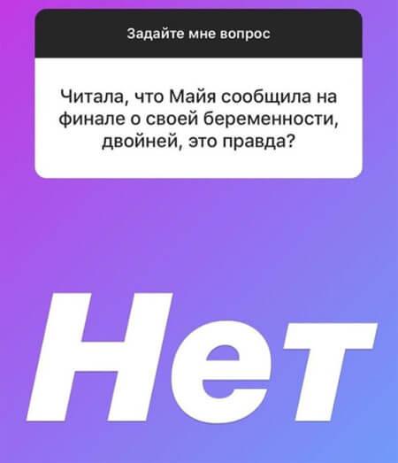 Александра Черно раскрыла наглое вранье Майи Донцовой