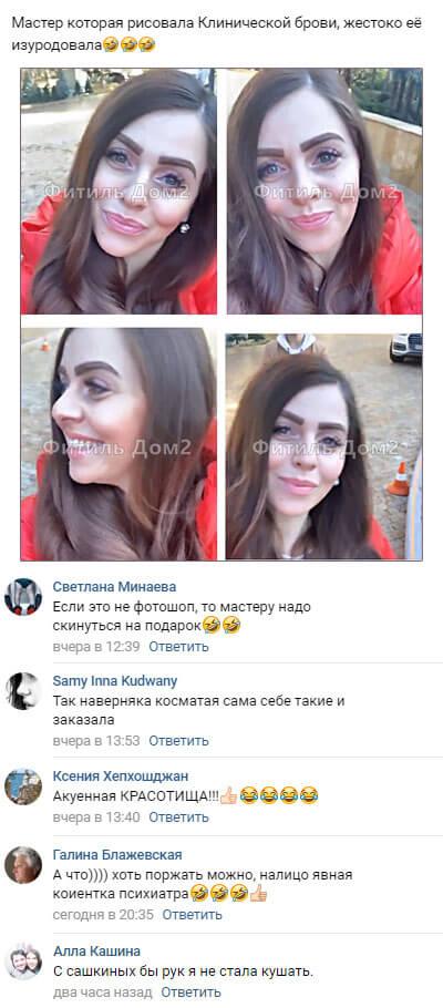 Ольга Рапунцель вновь шокировала своим преображением