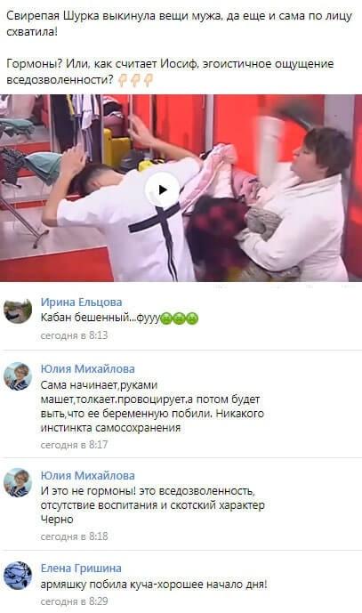Иосиф Оганесян не выдержал и ударил Александру Черно
