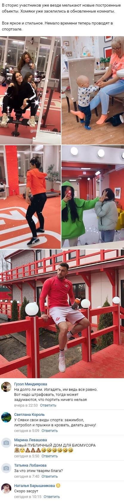 Алена Савкина показала свой новый дом