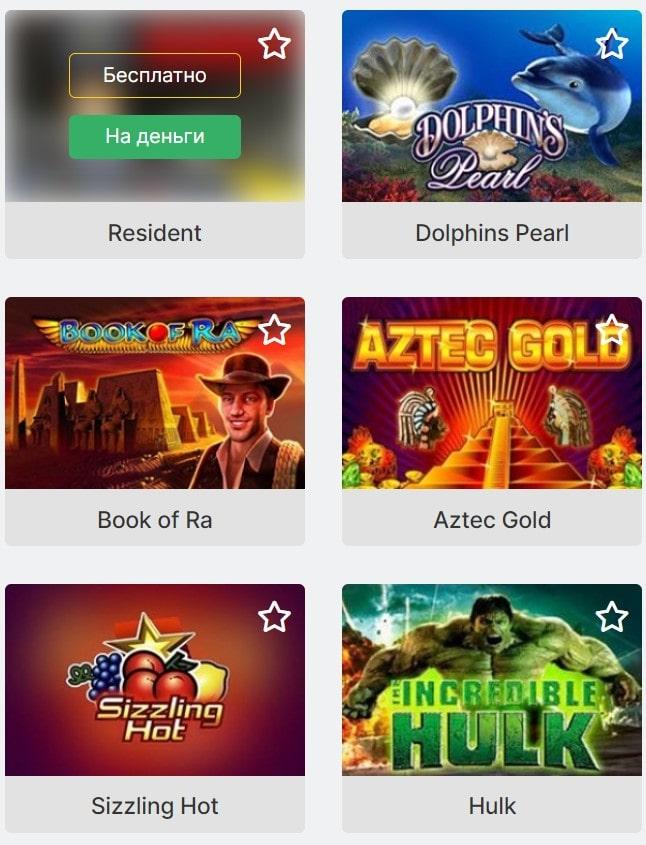 Рейтинг онлайн-казино на деньги от neo-club.net