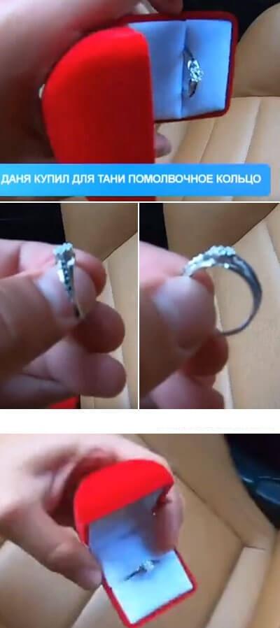 Даниил Сахнов похвастался роскошным кольцом для Татьяны Строковой